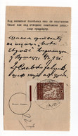 1921 KINGDOM OF SHS,SERBIA,VRSAC,MONEY ORDER RECEIPT,CHAIN BREAKERS,VERIGARI - Briefe U. Dokumente