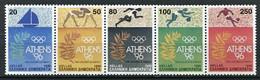 294 - GRECE 1990 - Yvert 1735/39 - Sport JO Ete Athenes 96 - Neuf ** (MNH) Sans Trace De Charniere - Ungebraucht