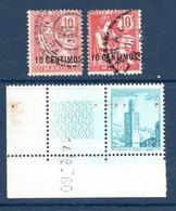 Colonies Françaises Maroc 1902/1955  Variétés D'impression   0,80 €   (cote ?  3 Valeurs) - Used Stamps