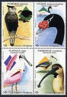 Uruguay 1998 MiNr. 2347 - 2350 Birds Caracara Spoonbill Swan 4v MNH** 8,00 € - Uruguay