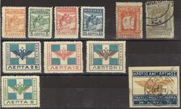 1914-20 GRECIA EPIRO 11 Valori (739) - Unclassified