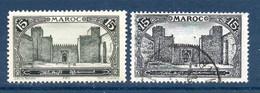 Colonies Françaises Maroc 1923  Variété 2xN°103   Ex N°1  0,80 €   (cote ?  2 Valeurs) - Used Stamps