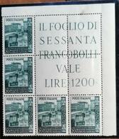 ITALIA 1949 RICOSTRUZIONE SANTA TRINITA' - 1946-60: Mint/hinged