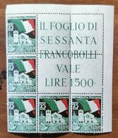 ITALIA 1952 FIERA DI TRIESTE - 1946-60: Mint/hinged