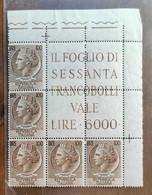 ITALIA 1955 SIRACUSANA FILIGRANA STELLE - 1946-60: Mint/hinged