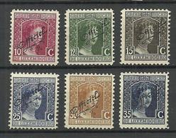 LUXEMBOURG Luxemburg 1915/17 Michel 93 - 95 & 97 - 99 * Dienstmarken Officials - Officials