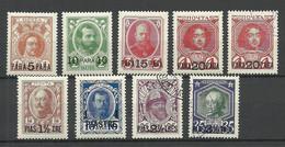 RUSSLAND RUSSIA 1913 Levant Levante Michel 61 - 66 & 68 - 69 */o - Turkish Empire