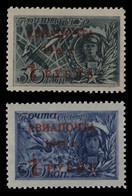 Russia / Sowjetunion 1944 - Mi-Nr. 899-900 ** - MNH - Helden Der Sowjetunion - Unused Stamps