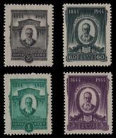 Russia / Sowjetunion 1944 - Mi-Nr. 918-921 A ** - MNH - Rimskij-Korsakow - Unused Stamps