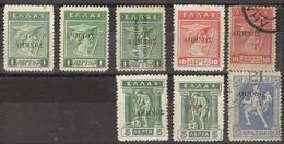 1912 GRECIA OCCUPAZIONI Di LEMMO - Piccolo Lotto  (749) - Unclassified