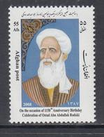 2008 2009 Afghanistan Rodaki Poet Complete Set Of 1  MNH - Afganistán