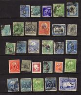 Perou (1896-1936 ) -- Petit Lot Obliteres - Perú