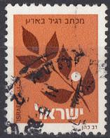 ISRAELE - 1982 - Yvert 836 Usato. - Oblitérés (sans Tabs)