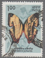India #937 - Used - Oblitérés