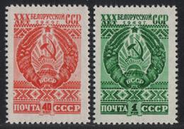 Russia / Sowjetunion 1949 - Mi-Nr. 1309-1310 ** - MNH - Belarus - Unused Stamps