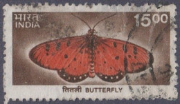 India #1827 - Used - Used Stamps