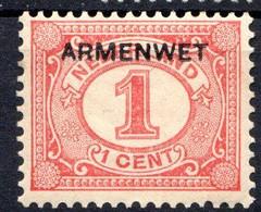 PAYS-BAS - (Royaume) - 1918-19 - Service - N° 1 Et 2 - (Lot De 2 Valeurs Différentes) - (Surchargés : ARMEMENT) - Dienstpost
