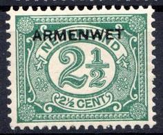 PAYS-BAS - (Royaume) - 1918-19 - Service - N° 4 - 2 1/2 C. Vert - (Surchargé : ARMEMENT) - Officials