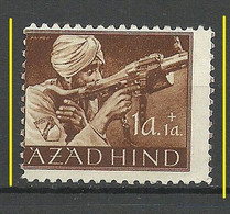 AZAD HIND Germany Occupation India 1943 * Michel I ERROR Abart Perforation Variety (*) Mint To Gum - Occupation 1938-45