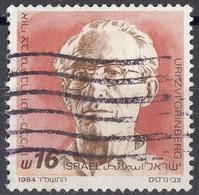 ISRAELE - 1984 - Yvert 897 Usato. - Oblitérés (sans Tabs)