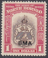 North Borneo, Scott #220, Mint Hinged, Arms Overprinted, Issued 1945 - Bornéo Du Nord (...-1963)