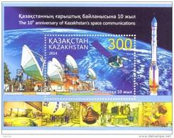 2015. Kazakhstan, 10y Of Kazakhstan Space Communication, S/s, Mint/** - Kazakhstan