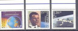 1996. Kazakhstan, Cosmonautics Day, 3v, Mint/** - Kazakhstan
