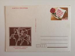 1981..POLAND. POSTCARD  WITH ORIGINAL  STAMP. KHAN ASPARUCH-FOUNDER OF THE BULGARIAN STATE - Briefe U. Dokumente