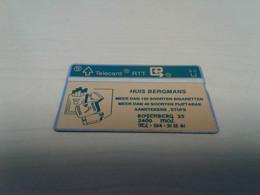 Belgium - Mint Private Phonecard - Non Classés
