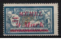 MEMEL       N°  YVERT  :      64   NEUF SANS GOMME    ( SG  1/02 ) - Unused Stamps