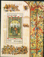 Tsar Samuil (Mi Bl.397) - Bulgaria / Bulgarie  2014 - Block MNH** - Nuevos