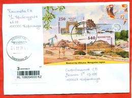 Kazakhstan 2021.  Mangystau Region. A Registered Envelope Passed Through The Mail. - Kazakhstan