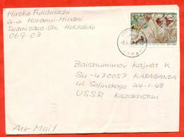 Japan 1989. The Envelopes Passed Through The Mail. - Cartas