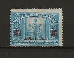 Yougoslavie Oblitéré N° 144 Lot 41-14 - Used Stamps
