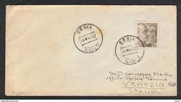 SPAGNA: 1952  LETTERA  AFFRANCATA  CON  2 P. BRUNO  ISOLATO  IN  TARIFFA  PER  L' ITALIA  -  YV/TELL. 673 - Marques De Censures Républicaines