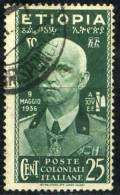 PIA - ETI - 1936 - Effigie Di Vittorio Emanuele II - (Sas 3) - Ethiopia