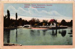 Bulgarie - Sofia - Prinz Boris Garten - Bulgarien