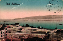 Bulgarie - Varna - Port - Bulgaria