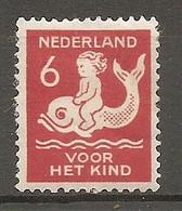 P-B 1929 Yv. N°  225 (*)    6c  Enfance  Cote  3 Euro  BE  R 2 Scans - Unused Stamps
