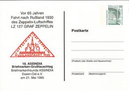 ! 1995 Essen, LZ 127 Zeppelin Rußlandfahrt, Privatganzsache, PP, 80 Pfg. Sehenswürdigkeiten Zeche Zollern Dortmund - Privatpostkarten - Ungebraucht