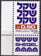 ISRAEL 1981 Mi-Nr. 861 YII Mit 1 Phosphorstreifen ** MNH - Nuevos (con Tab)