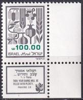 ISRAEL 1985 Mi-Nr. 965 Y Mit 2 Phosphorstreifen ** MNH - Nuevos (con Tab)