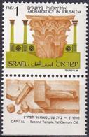 ISRAEL 1986 Mi-Nr. 1024 Y Mit 1 Phosphorstreifen ** MNH - Nuevos (con Tab)