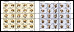 Serbia 2021 Lunar Horoscope, Chinese New Year, Year Of OX , Fauna, Animals, China, Sheet, MNH - Astrology