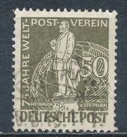 Berlin 38 Gestempelt Geprüft Schlegel Mi. 50,- - Used Stamps