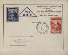 Israël Lettre Entête + Vignette 5 Brune Identique Cachet 593 Dans Triangle CAD 5 5 1949 Hébreu Judaïca - Lettres & Documents
