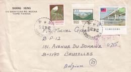 Chine - Taiwan - Lettre De 1978 - Oblit Kivgmei Taiwan - Ponts - Rails Chemin De Fer - Briefe U. Dokumente