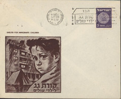 Judaïca YT Israël 38 CAD Jérusalem 14 2 51 Enveloppe Illustrée Shelter For Immigrants Children - Lettres & Documents