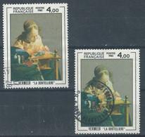YY-/-323-N° 2231/31a, FOND ROSE & VERT, TTB ,  IMAGE DU VERSO SUR DEMANDE, - Variétés: 1980-89 Oblitérés