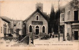 Liban - Beyrouth - église Américaine - Lebanon